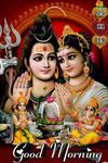 Rupesh Kumar Profile Pic