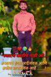 Vijay Kewat V K Profile Pic
