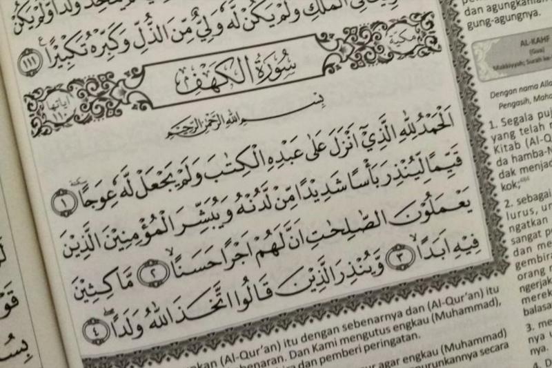 Surat Al Kahfi: Diampuni Dosa Hingga Terhindar Fitnah Dajjal