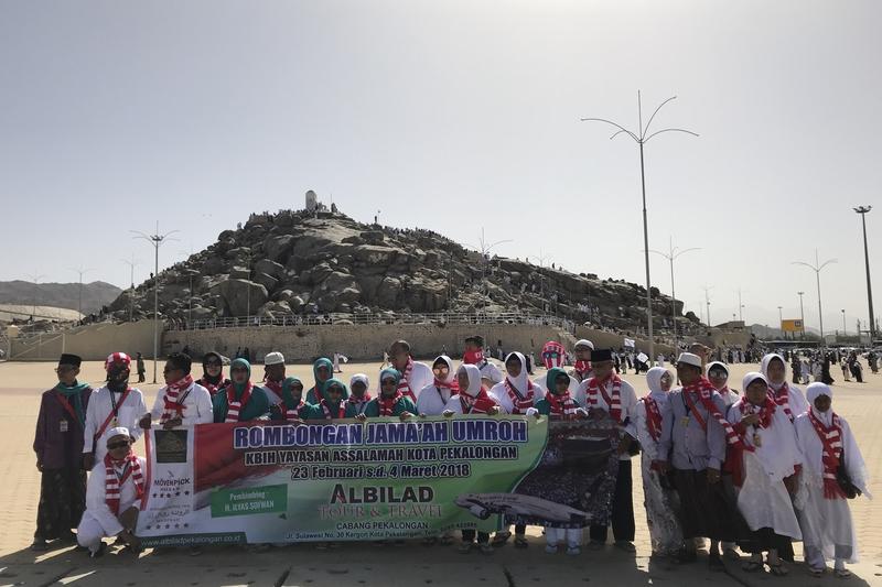 Jabal Rahmah: Gunung Bernilai Historis dan Relijius di Makkah