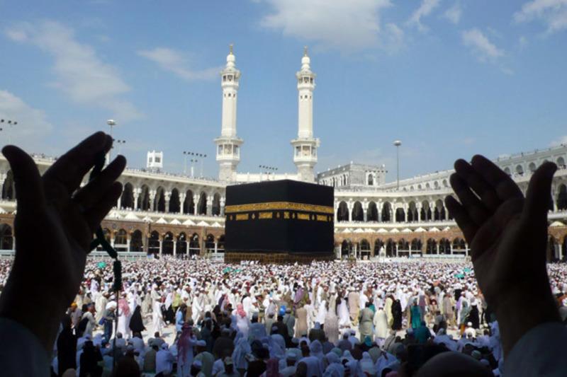 Sedikit Rahasia Masjidil Haram