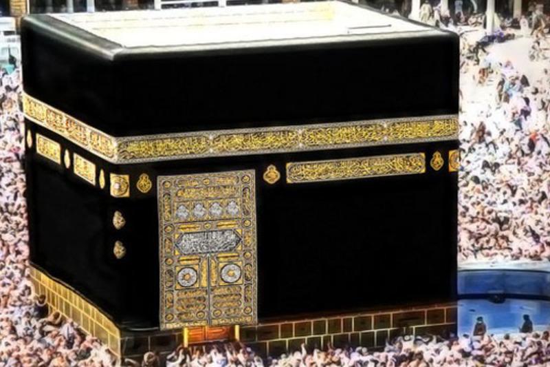 BOLEHKAH Berkali-kali Umroh dalam Sekali Safar ?