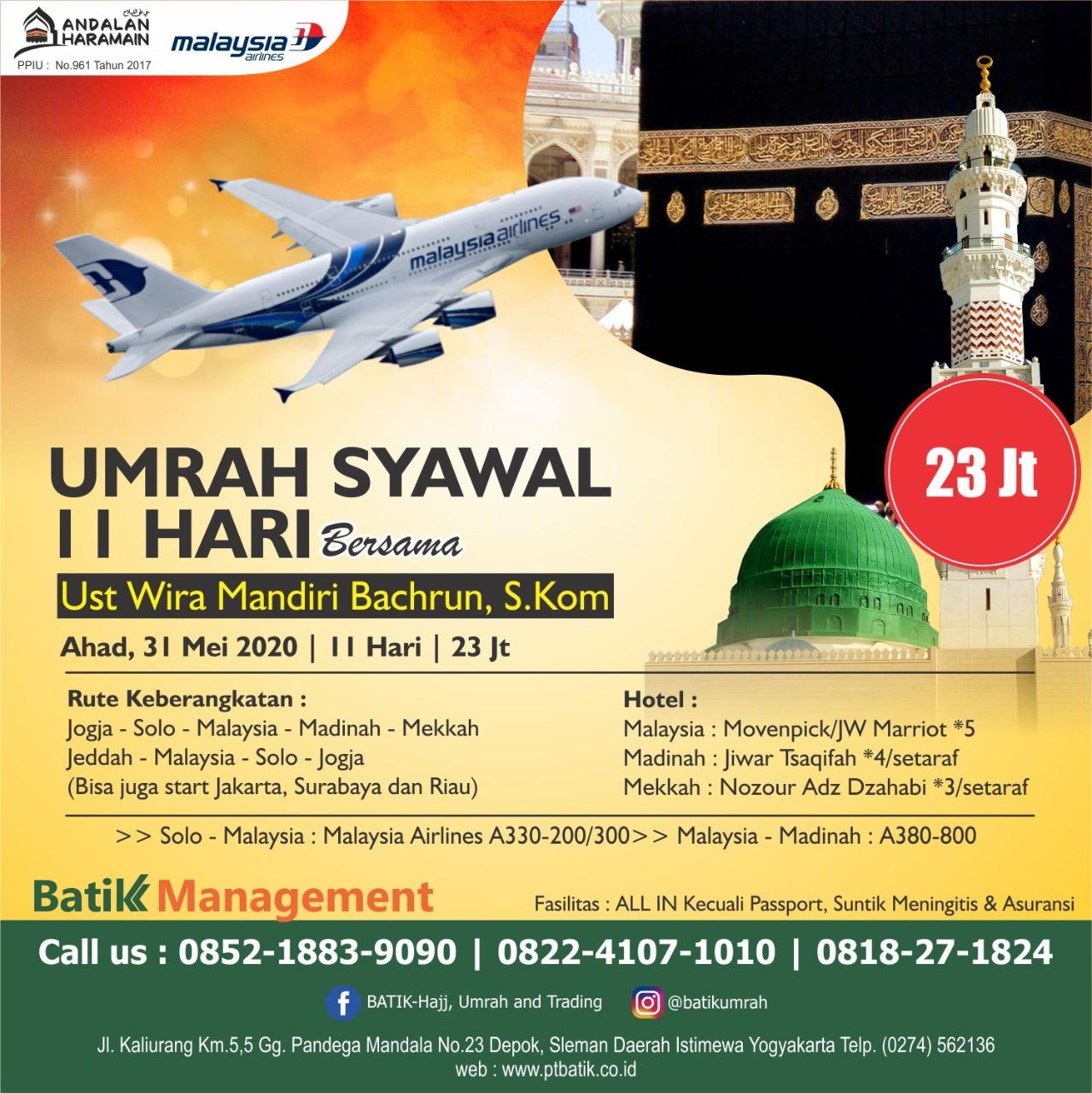 Umroh Syawal 11 Hari - 31 Mei 2020