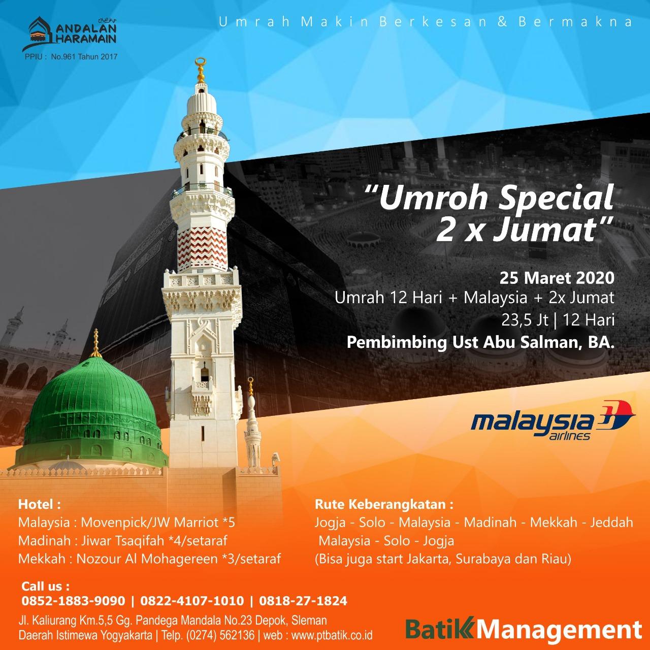Umroh 12 Hari 2x Jum'at PLUS Malaysia - 25 Maret 2020