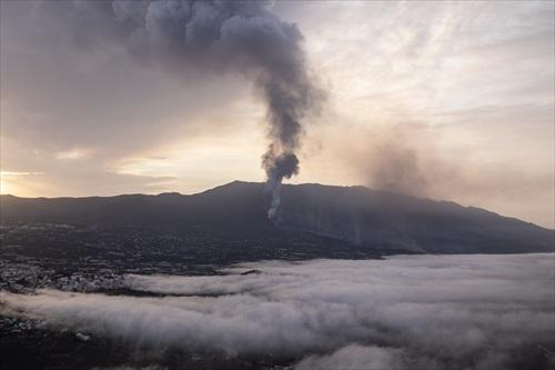 nombres de volcanes