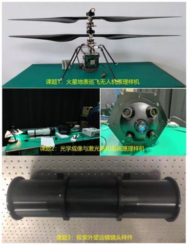 Helicóptero miniatura y proyectos de China para explorar marte