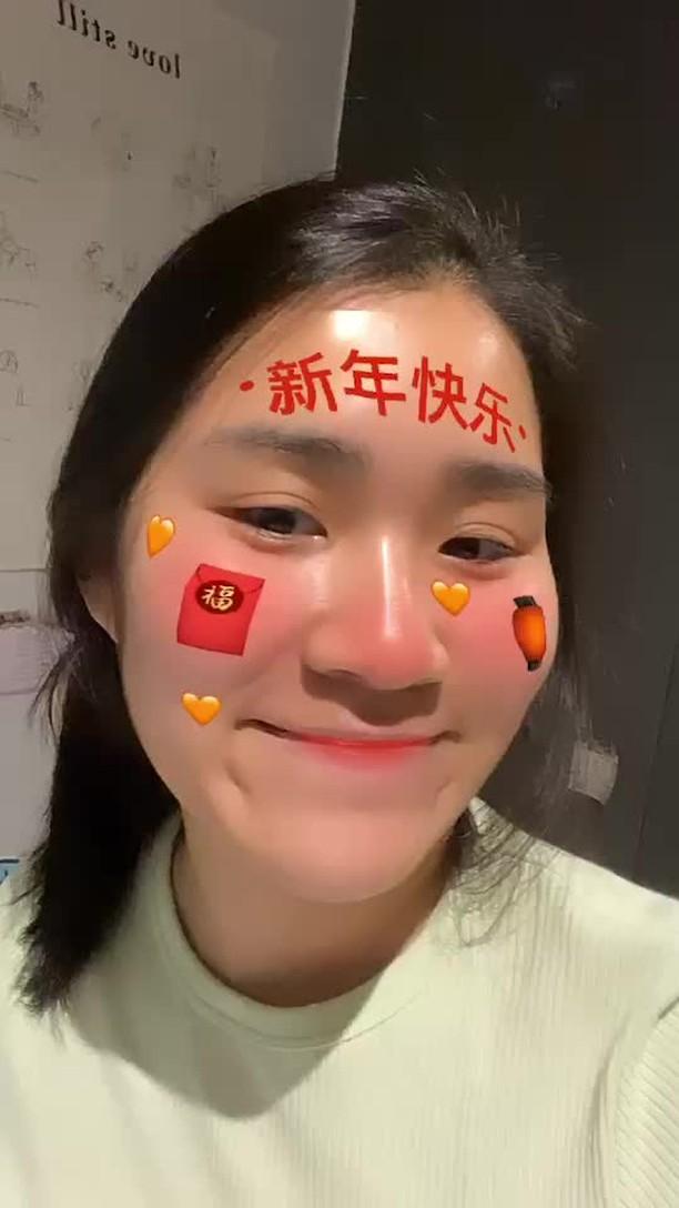 etanysk Instagram filter Chinese day