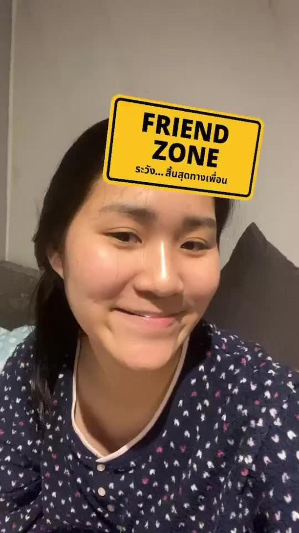 Instagram filter friendzone