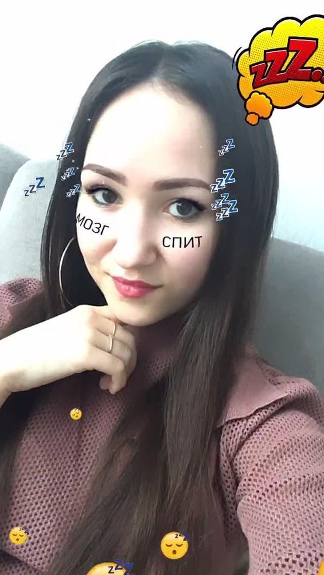 Instagram filter МОЗГ СПИТ