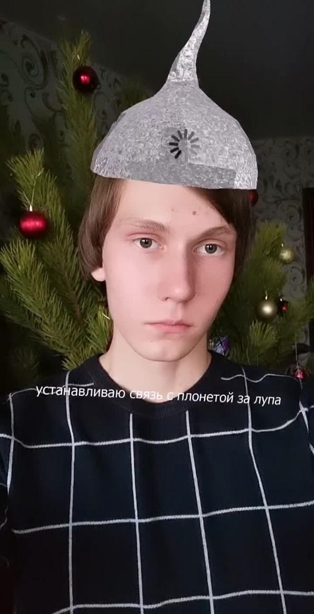 ryleevigor Instagram filter Tin foil hat