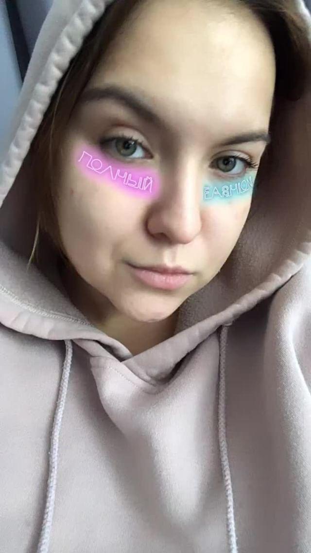 Instagram filter Полный фешн