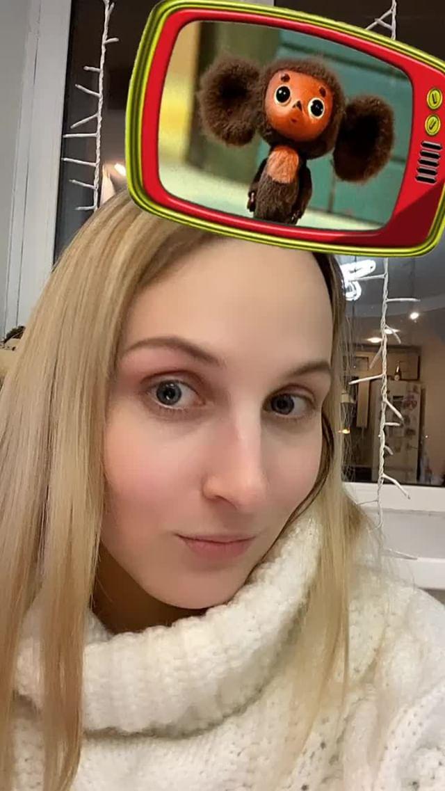 Instagram filter СОЮЗМУЛЬТФИЛЬМ