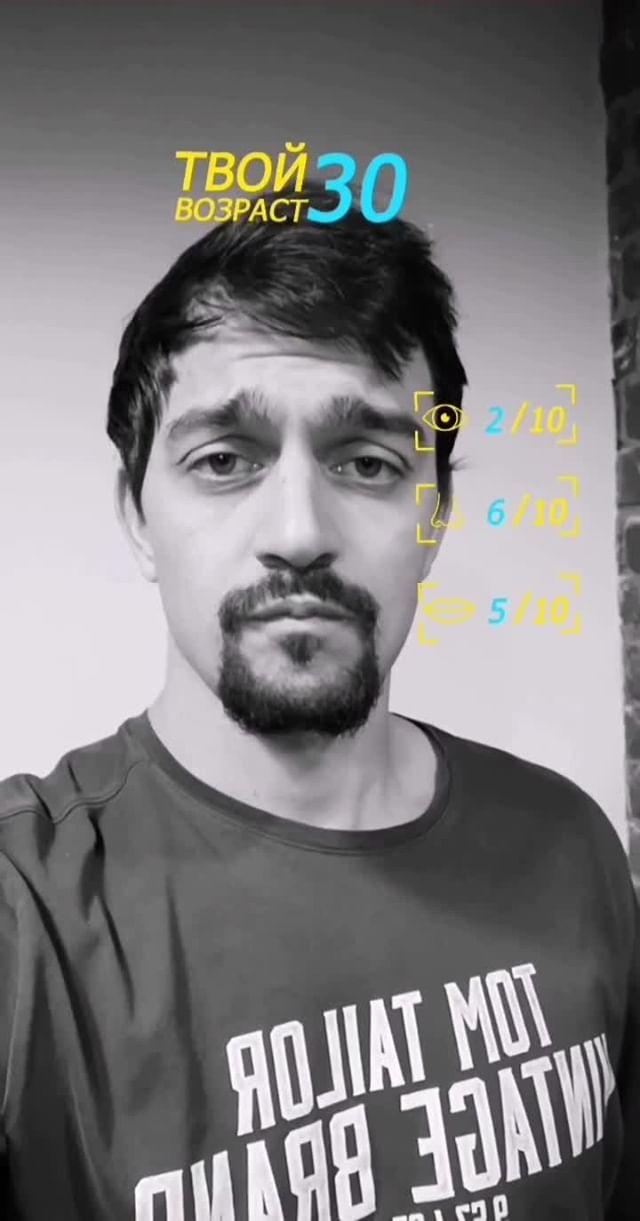 Instagram filter Анализ внешности