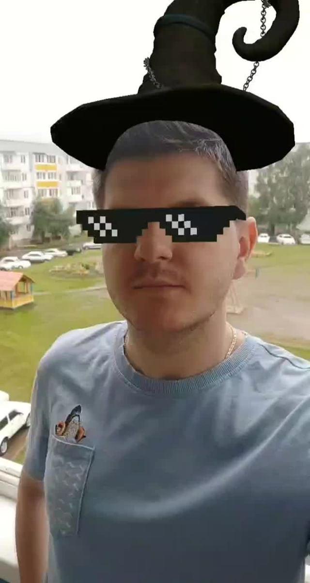 Instagram filter Pixel Glasses