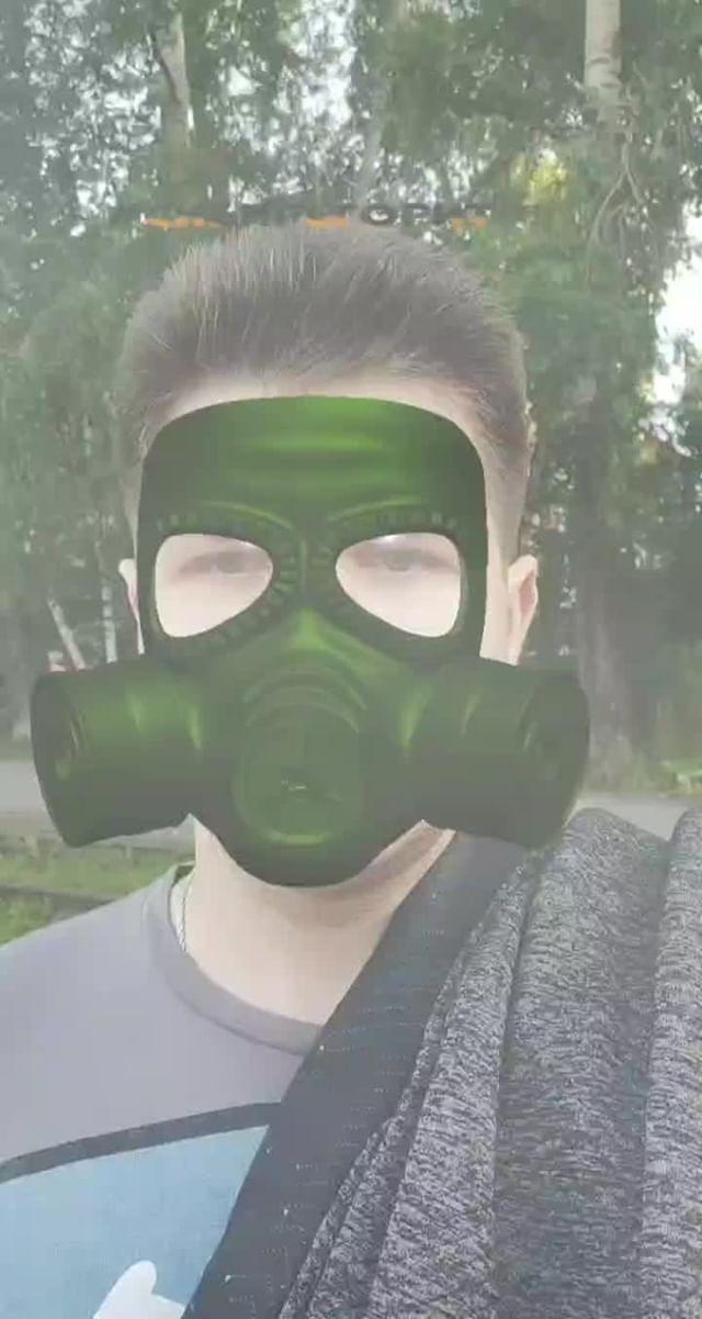 Instagram filter Siberia Fire
