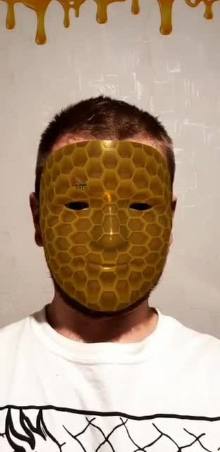 Instagram filter Honey mask