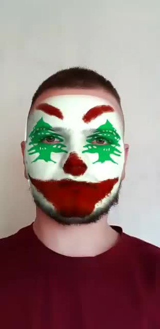 Instagram filter Lebanon Joker