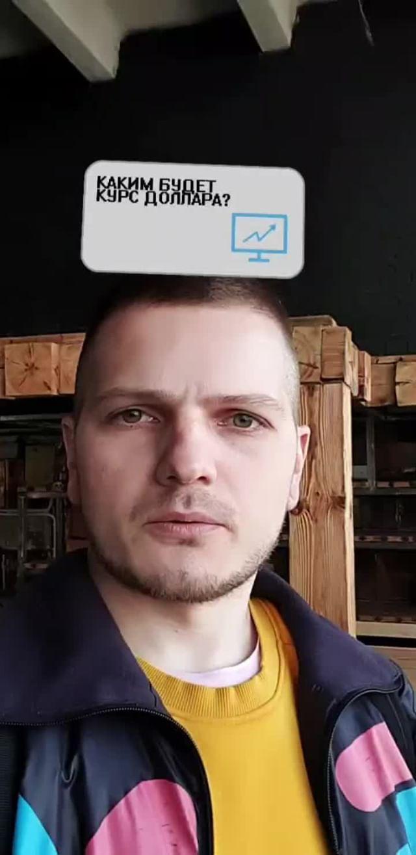 Instagram filter Белорусский рубль