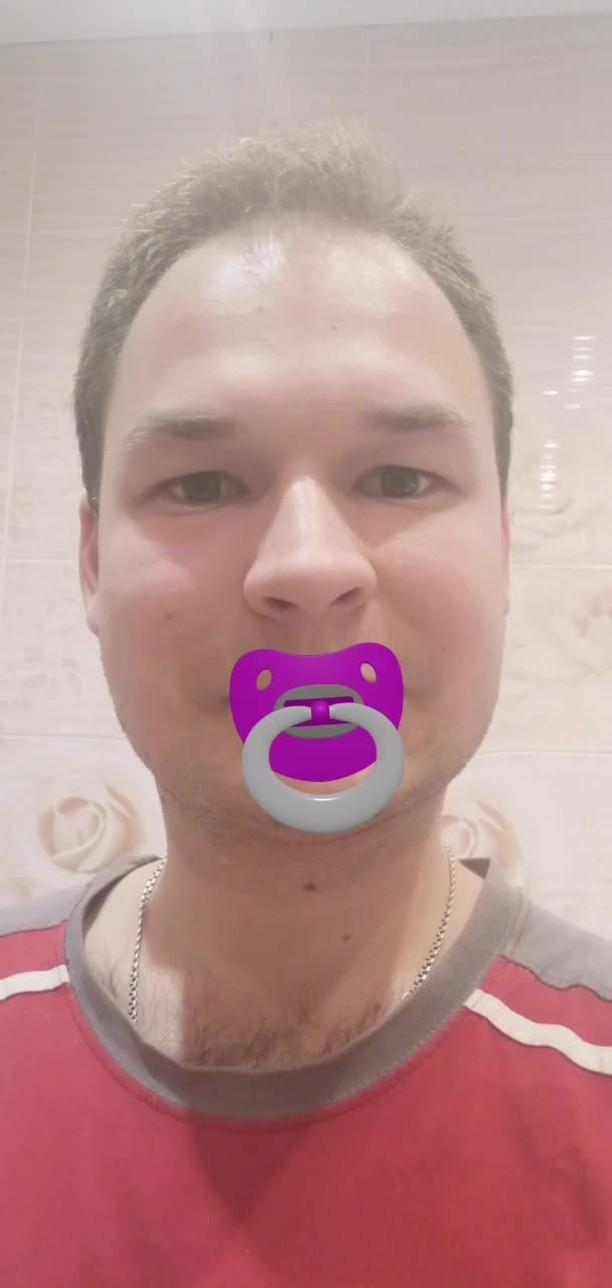 ayro667 Instagram filter PACIFIER