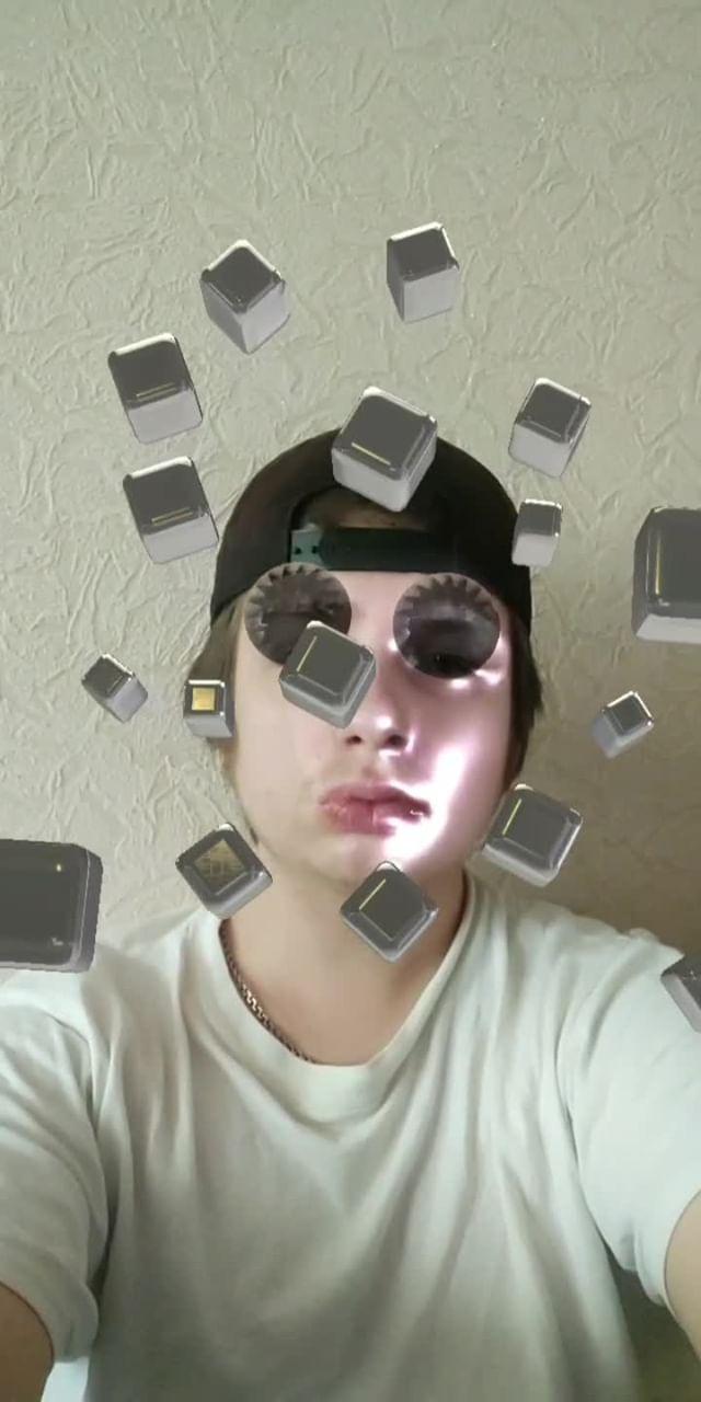 Instagram filter scatter-glasses