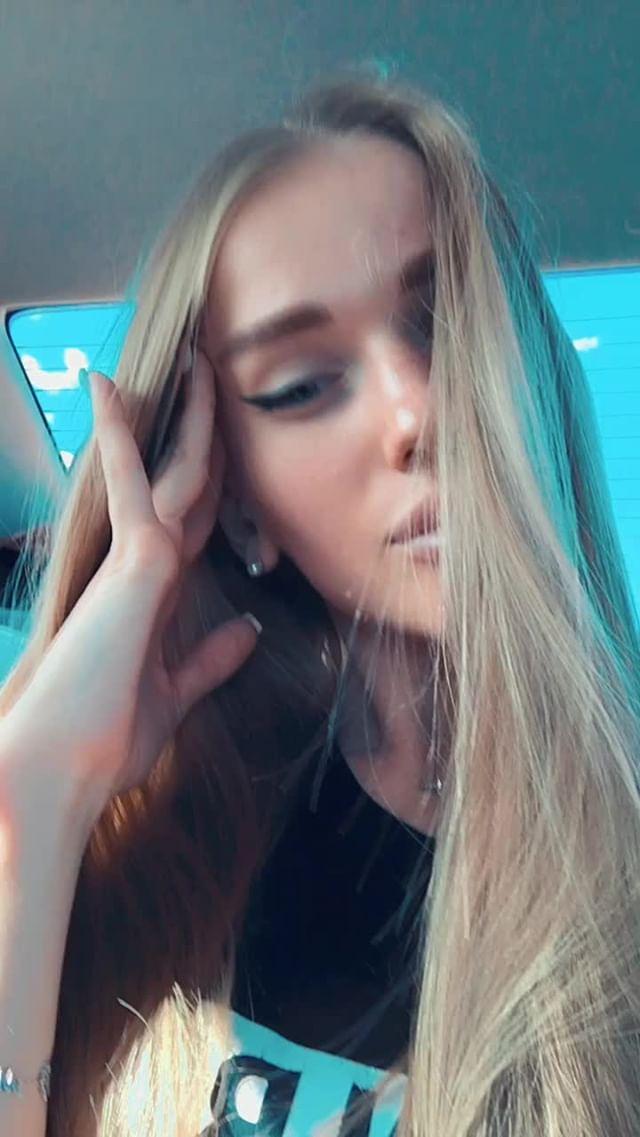 alter.nasty Instagram filter blue mood