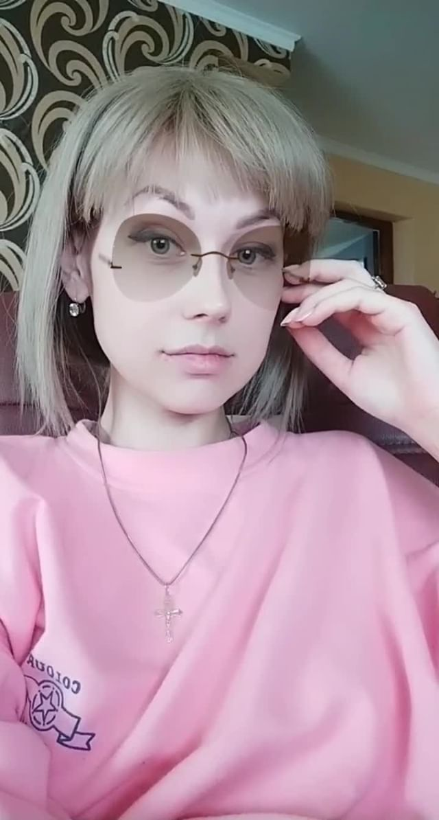Instagram filter Glasses1