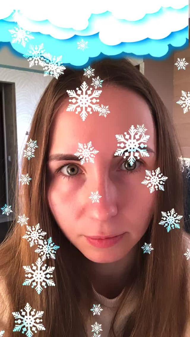 Instagram filter Snowing
