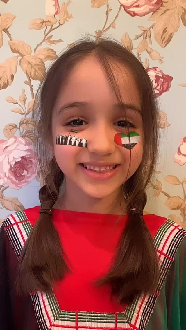 sophie Instagram filter UAE Day