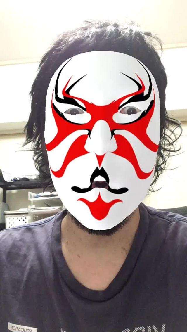 Instagram filter Japanese-Kabuki