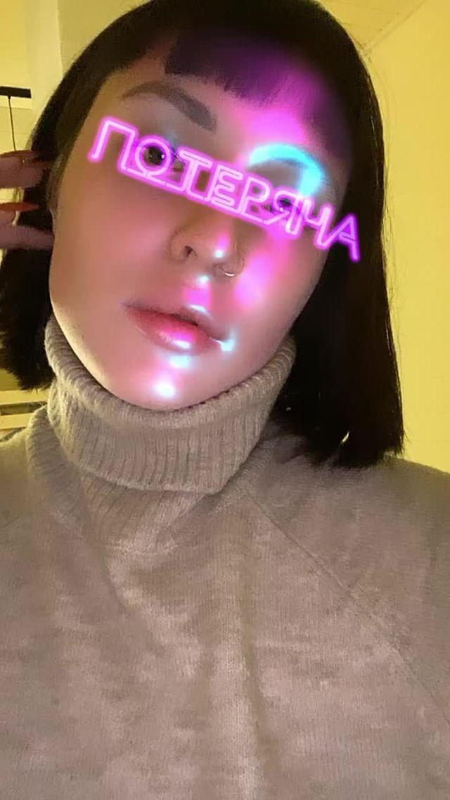 Instagram filter ЯПотеряна
