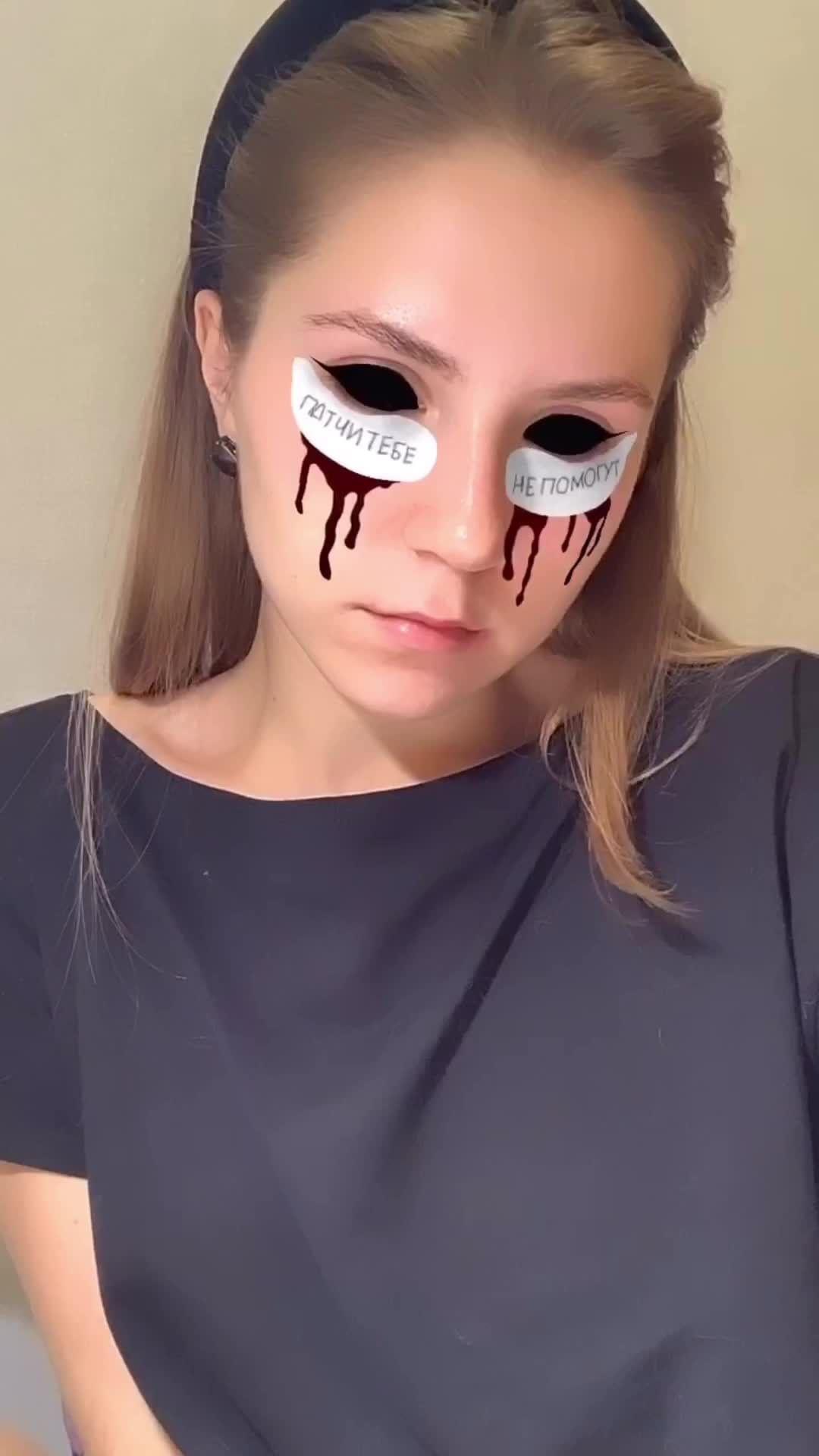 zykina_annetta Instagram filter Demon