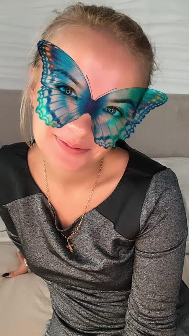 Instagram filter Graceful butterfly
