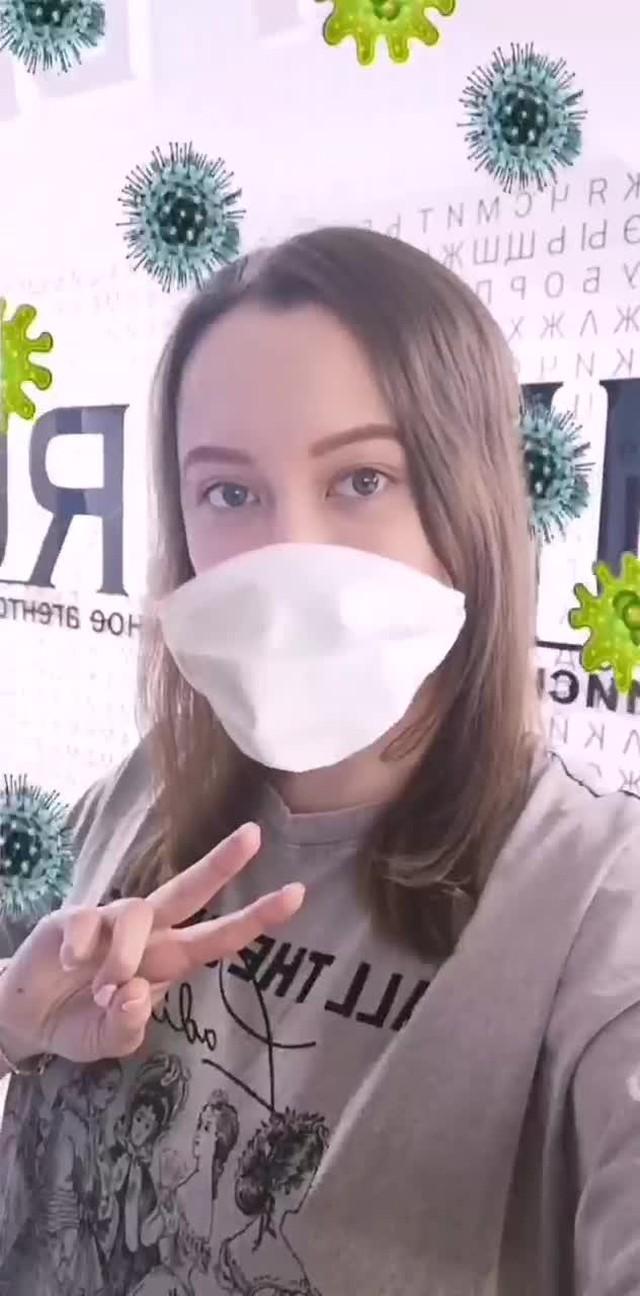 ura_ru Instagram filter Coronamask