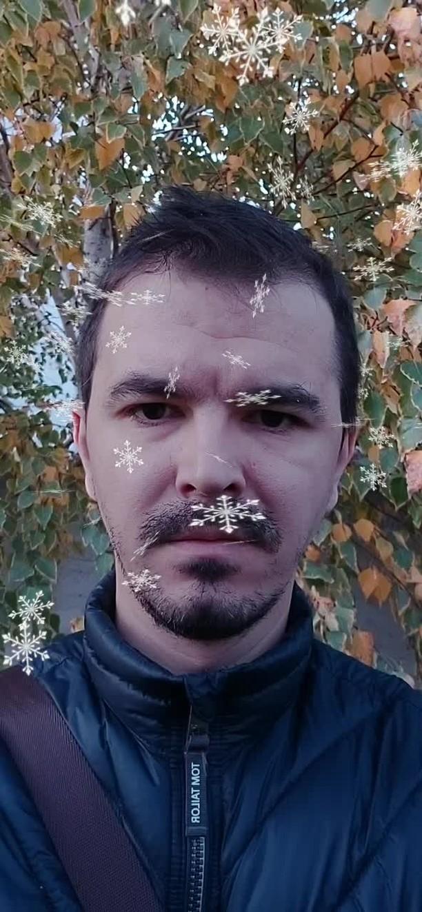 Instagram filter SnowFall