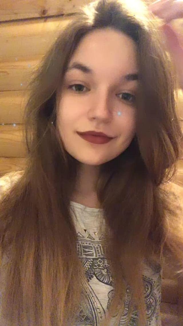 Instagram filter Natural Lips Make Up