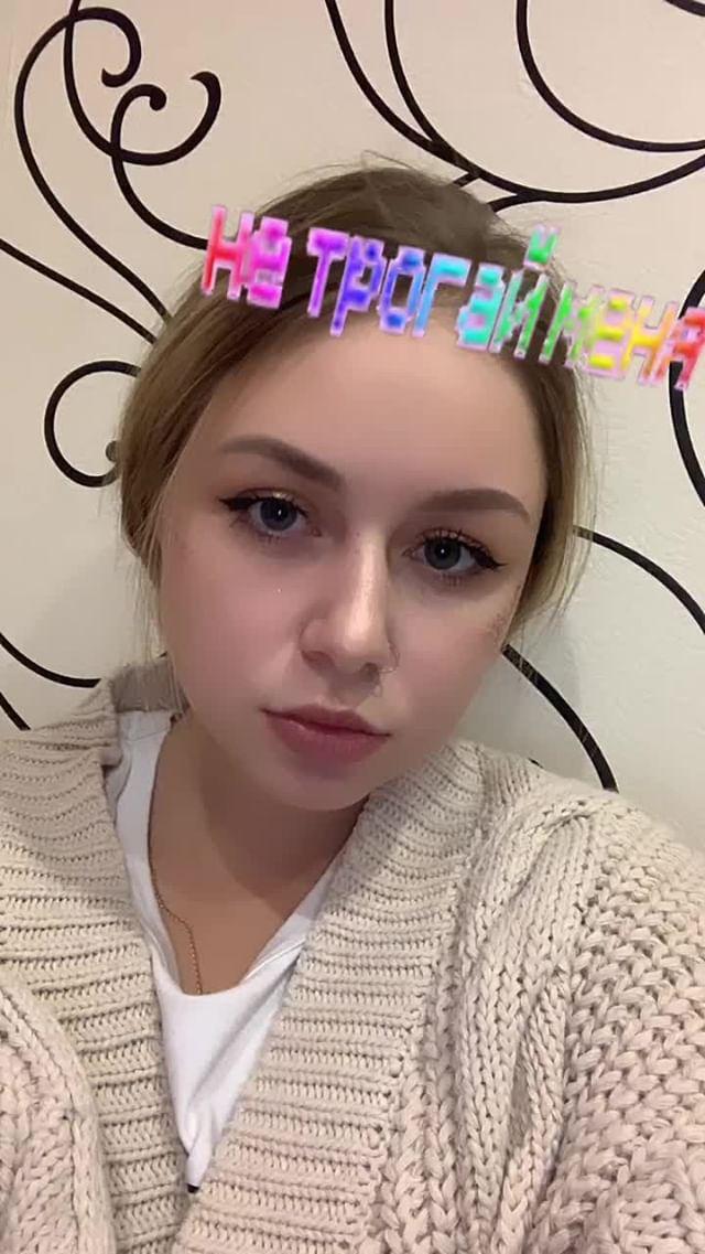 Instagram filter донт тач ми