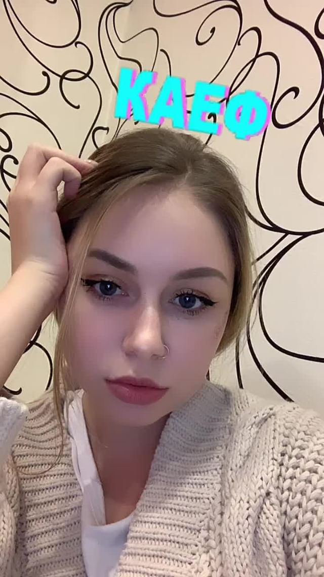 Instagram filter кайф