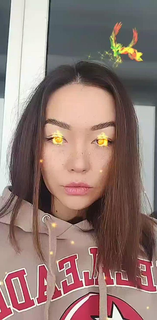 Instagram filter PHOENIX
