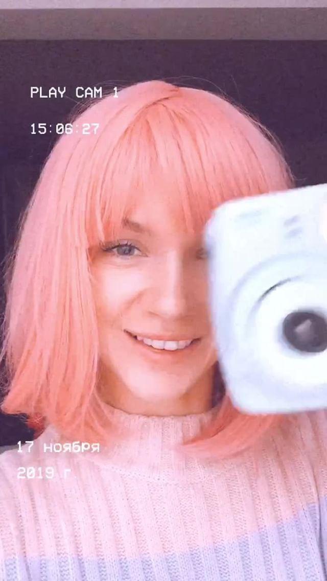 ksu_loe Instagram filter Barbie Cam