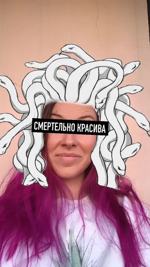 natachaborisovnna Instagram filter beautiful gorgon