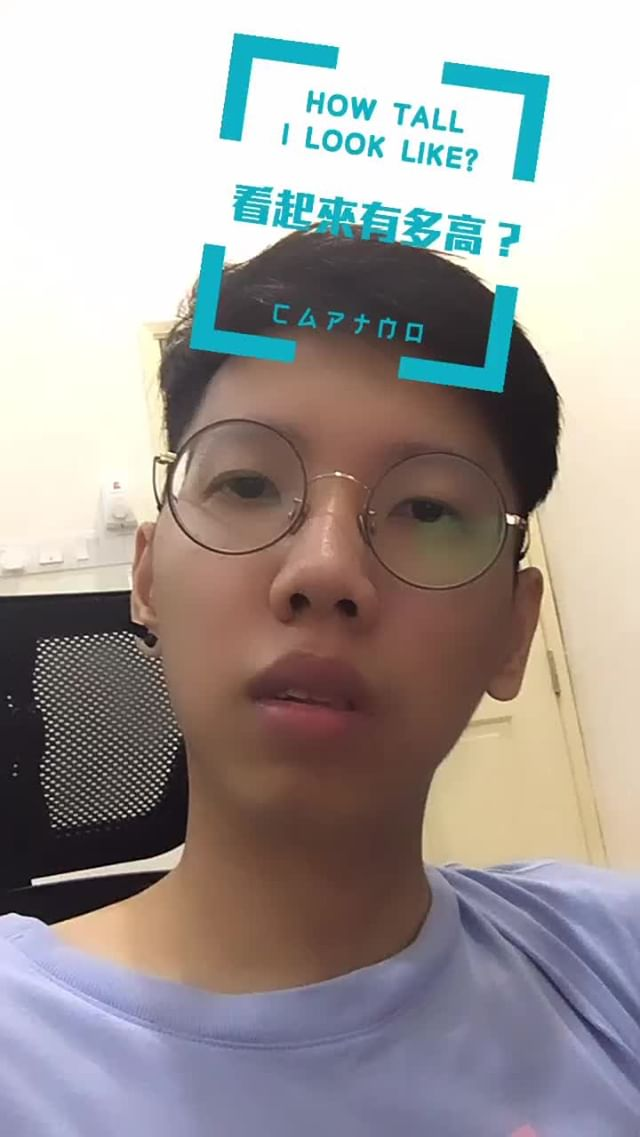 Instagram filter CAPTNO Height 身高