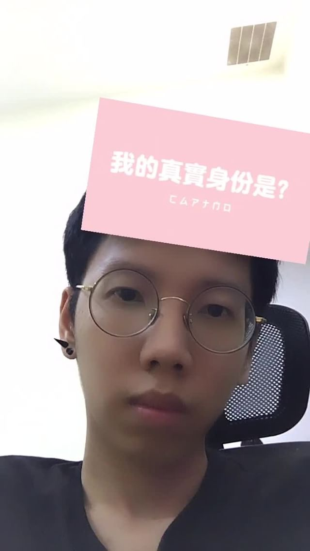 Instagram filter CAPTNO IM 身份