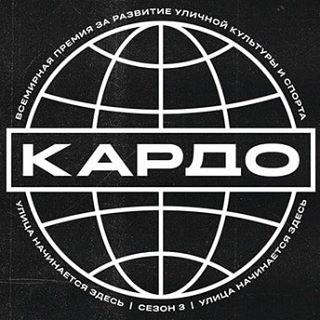 kardorussia Instagram filters profile picture