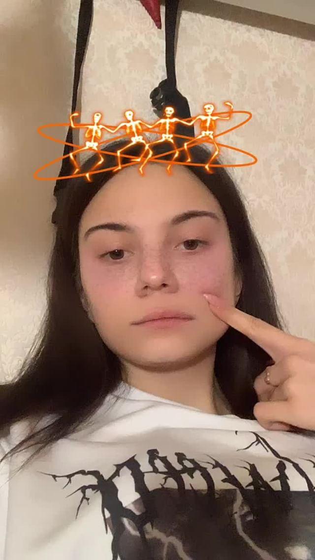 Instagram filter скилетото