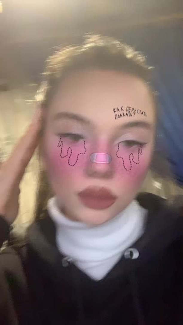 Instagram filter розовенькая мила4ка