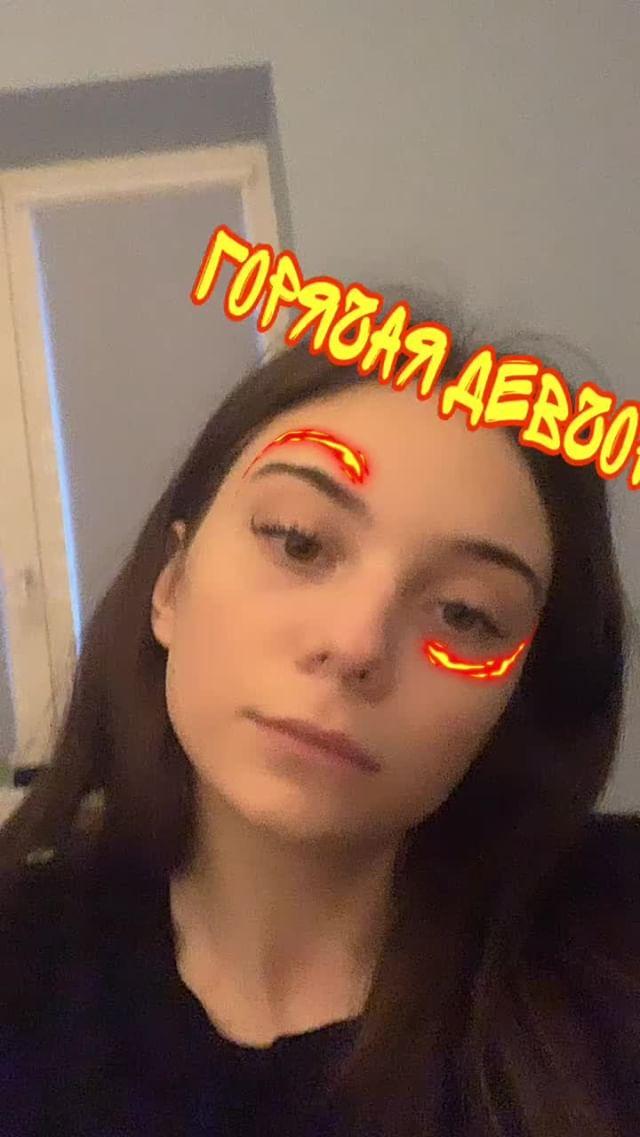 Instagram filter горячая