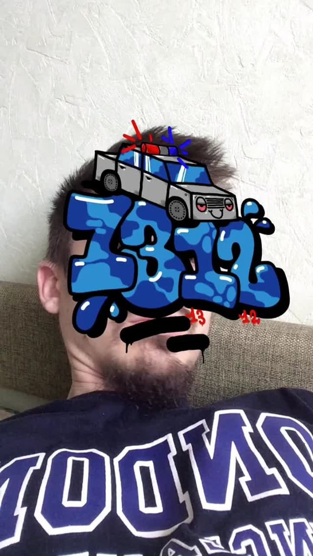 egordias Instagram filter graffiti mask