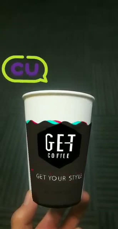 Instagram filter GET COFFEE