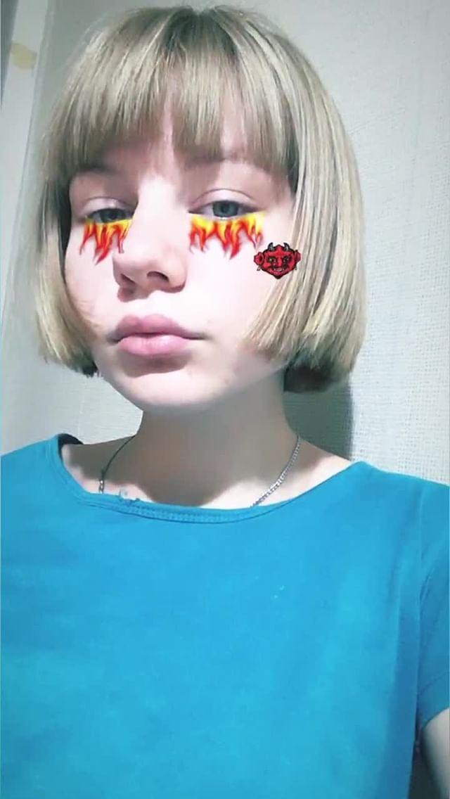 Instagram filter demon