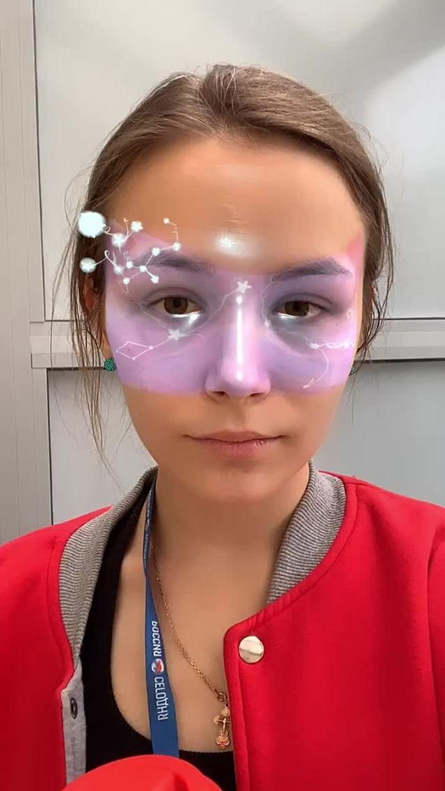 Instagram filter Cosmic
